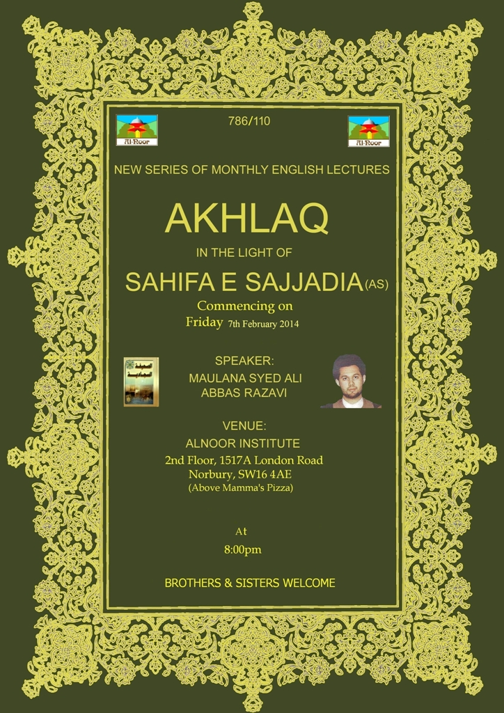Alnoor_Akhlaq_Lecture_Poster_-_Final_7feb2014