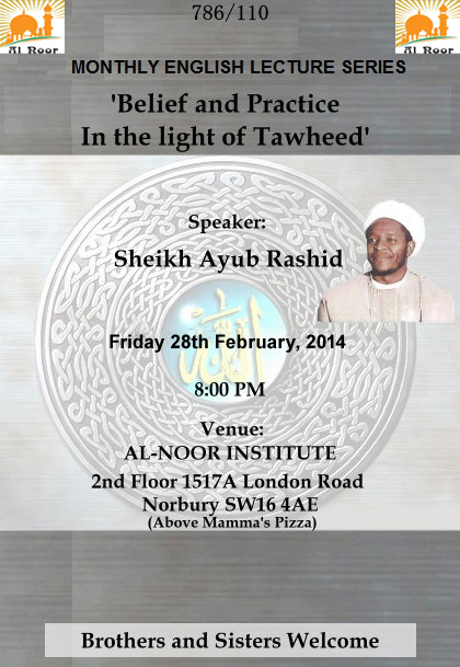 Sheikh-Ayub-Tawheed-Poster-8th-February-2013